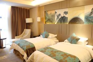 Ramada Yiyang Taojiang, Hotely  Yiyang - big - 43