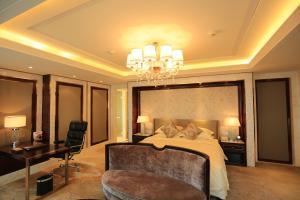 Ramada Yiyang Taojiang, Hotely  Yiyang - big - 38
