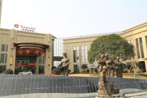 Ramada Yiyang Taojiang, Hotely  Yiyang - big - 53