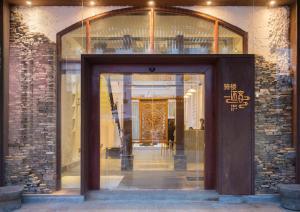 Qilou Huanke Boutique Hotel, Hotel  Haikou - big - 1