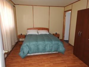 Cabañas Las Heras, Апартаменты  Пунта-Аренас - big - 21
