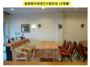 Sun Moon Star Hostel, Проживание в семье  Budai - big - 45