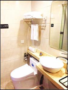 Shandong Mansion Lu Yue Hotel, Отели  Гуанчжоу - big - 5