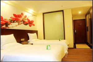 Shandong Mansion Lu Yue Hotel, Отели  Гуанчжоу - big - 14