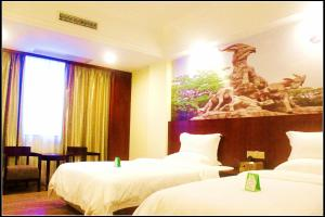 Shandong Mansion Lu Yue Hotel, Отели  Гуанчжоу - big - 12