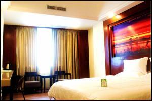 Shandong Mansion Lu Yue Hotel, Отели  Гуанчжоу - big - 25