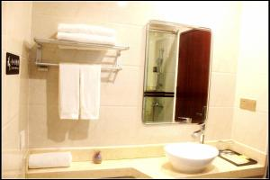 Shandong Mansion Lu Yue Hotel, Отели  Гуанчжоу - big - 23