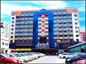 Shandong Mansion Lu Yue Hotel, Отели  Гуанчжоу - big - 57