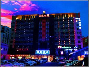 Shandong Mansion Lu Yue Hotel, Отели  Гуанчжоу - big - 56