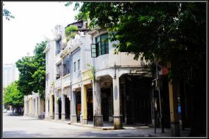 Shandong Mansion Lu Yue Hotel, Отели  Гуанчжоу - big - 47
