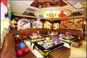 Shandong Mansion Lu Yue Hotel, Отели  Гуанчжоу - big - 41