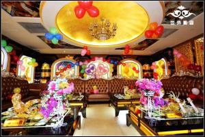 Shandong Mansion Lu Yue Hotel, Отели  Гуанчжоу - big - 42