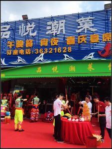 Shandong Mansion Lu Yue Hotel, Отели  Гуанчжоу - big - 28