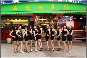 Shandong Mansion Lu Yue Hotel, Отели  Гуанчжоу - big - 36