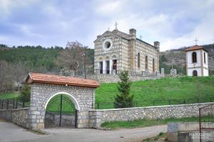 Guest House Vila Banjica, Pensionen  Pirot - big - 102