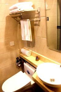 Shandong Mansion Lu Yue Hotel, Отели  Гуанчжоу - big - 19
