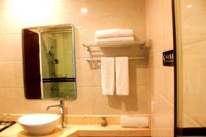 Shandong Mansion Lu Yue Hotel, Отели  Гуанчжоу - big - 18
