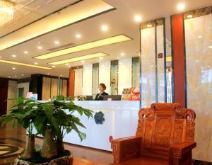 Shandong Mansion Lu Yue Hotel, Отели  Гуанчжоу - big - 17