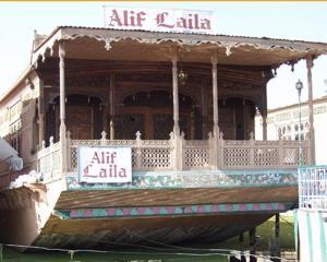 Alif Laila Group of Houseboats, Ботели  Сринагар - big - 2