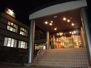 Hotel Uguisu - Accommodation - Shizukuishi