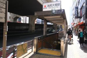 Wise Owl Hostels Shibuya (22 of 68)
