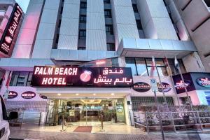 Palm Beach Hotel, Hotely  Dubaj - big - 12