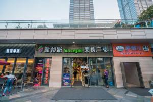 The Pushi Global 188 Serviced Apartment, Appartamenti  Suzhou - big - 49