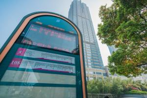 The Pushi Global 188 Serviced Apartment, Apartmány  Suzhou - big - 58