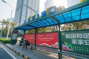 The Pushi Global 188 Serviced Apartment, Apartmány  Suzhou - big - 77