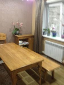 Guest House Lenina