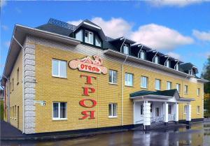 Отель Троя, Кострома