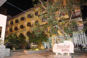 Paradise Hotel, Hotels  Hoi An - big - 44