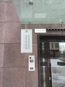 Artapart-Life Studio, Apartmanok  Szentpétervár - big - 47