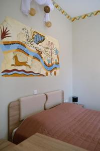 Hôtel Kafouros (Kamari)