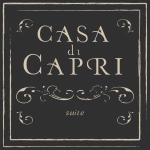 Casa Di Capri, Отели типа «постель и завтрак»  Капри - big - 17