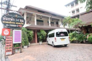 Orchid Resort, Hotely  Lat Krabang - big - 18