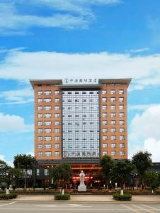 China Show Intertional Hotel, Hotely  Kanton - big - 1