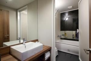 The Hedistar Hotel Narita, Отели эконом-класса  Нарита - big - 12