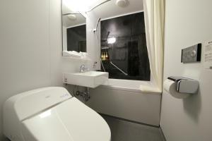 The Hedistar Hotel Narita, Отели эконом-класса  Нарита - big - 8