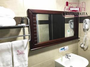 Hotel Cosmopolita Ambato, Hotels  Ambato - big - 12