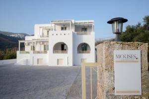 Muses, Apartments  Aegiali - big - 1