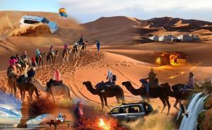Riad Desert Camel, Hotels  Merzouga - big - 97