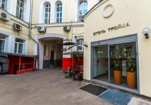 Troyka Hotel Moscow, Hotels  Moscow - big - 114