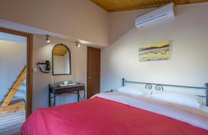 Lotos Mountain Resort, Resorts  Konitsa - big - 25