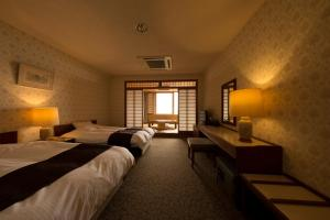 Ryochiku Bettei, Hotels  Beppu - big - 8