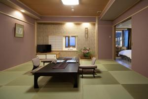 Ryochiku Bettei, Hotels  Beppu - big - 12