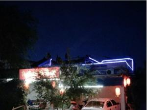 Dunhuang Travel Memory Inn