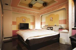 Hotel Que Sera Sera Hirano (Adult Only), Hodinové hotely  Osaka - big - 5