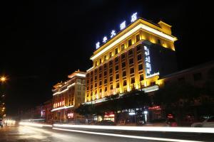 Dunhuang Longfeng Hotel