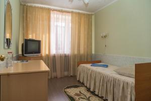 Hotel Gornyak, Hotely  Vorkuta - big - 4